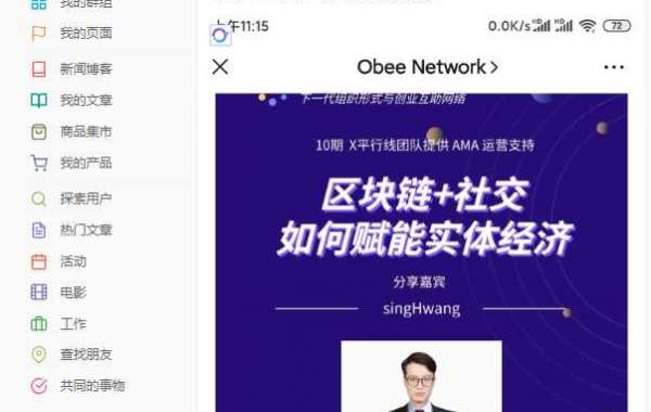 Obee Network社交产品简介