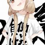 大 西瓜 Profile Picture