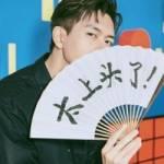 lilongfu Profile Picture