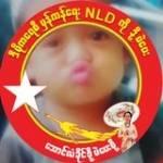 Khit Khant Profile Picture