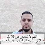 Omran Alaa alden Profile Picture